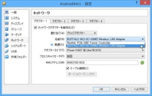 Android x86 network