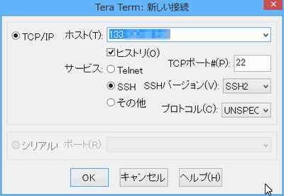 TeraTerm Host設定