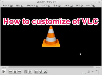 How to customize of VLC